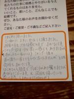 IMG_20160108_130008
